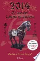 libro 2014 El Año Del Caballo De Madera