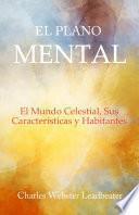 libro El Plano Mental