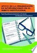 libro Apoyo En La Organización De Intervenciones En El ámbito Institucional