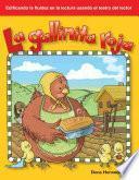 libro La Gallinita Roja (the Little Red Hen)