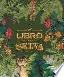 El Libro De La Selva