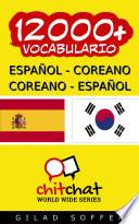 libro 12000+ Español   Coreano Coreano   Español Vocabulario