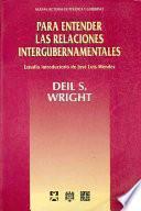 libro Para Entender Las Relaciones Intergubernamentales