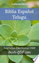 libro Biblia Español Telugu